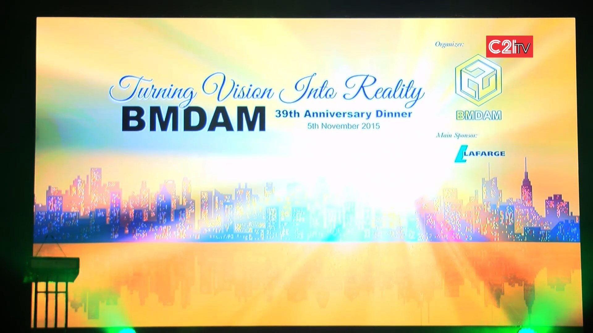 BMDAM Dinner 2015 Highlight